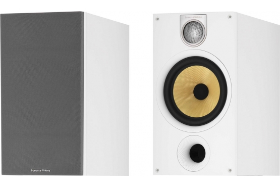 Bowers&Wilkins 685 S2 White